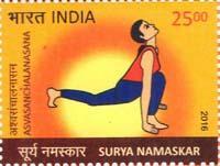 Postage Stamp on SURYA NAMASKAR