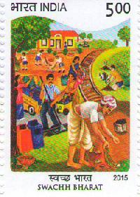 Indian Postage Stamp on SWACHH  BHARAT