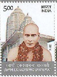 Indian Postage Stamp on Swami Ekrasanand Saraswati