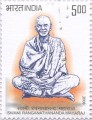 Indian Postage Stamp on Swami Ranganathananda Maharaj