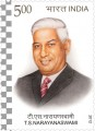 Postage Stamp on T S Narayanaswami
