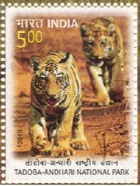Postage Stamp on Tadoba-Andhari National Park