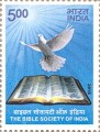 Postage Stamp on The Bible Society Of India
