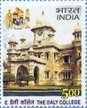 Indian Postage Stamp on The Daly College