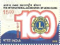 Indian Postage Stamp on The International Association of Lions Clubs