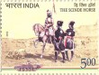 Indian Postage Stamp on The Scinde Horse