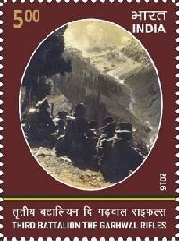 Postage Stamp on Third Battalion The Garhwal Rifles