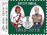 Indian Postage Stamp on THIRD GORKHA RIFLES