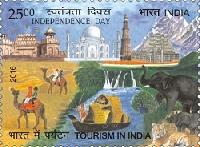 Postage Stamp on Tourism in India
