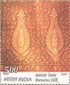 Postage Stamp on Traditional Indian Textiles