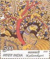 Indian Postage Stamp on Traditional Indian Textiles