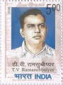 Indian Postage Stamp on Tv Ramasubbaiyer