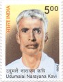 Indian Postage Stamp on Udumalai Narayana Kavi