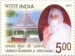 Postage Stamp on Umrao Kunwar Ji 'archana'