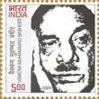 Postage Stamp on Vaikom Muhammed Basheer