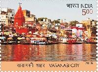 Postage Stamp on Varanasi City