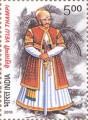 Postage Stamp on Velu Thampi