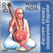 Indian Postage Stamp on Venkataramana Bhagvathar