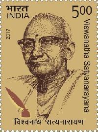 Postage Stamp on Viswanatha Satyanarayana