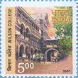 Indian Postage Stamp on Wilson College