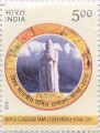 Postage Stamp on World Classical Tamil Conference Kovai - 2010