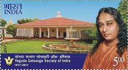 Indian Postage Stamp on Yogoda Satsanga Society of India